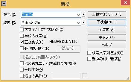 20150619_kaigyo