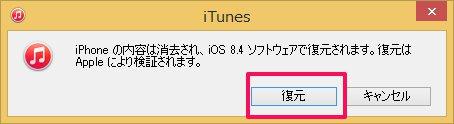 ios8-4_3