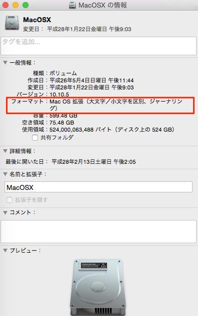 MacOSX_info